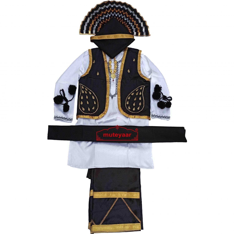 Custom Stitched Bhangra Costume Dance Dress Outfit Vardi 6