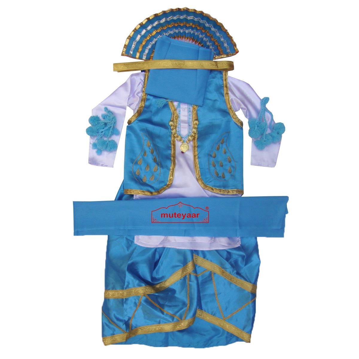 Custom Stitched Bhangra Costume Dance Dress Outfit Vardi 1