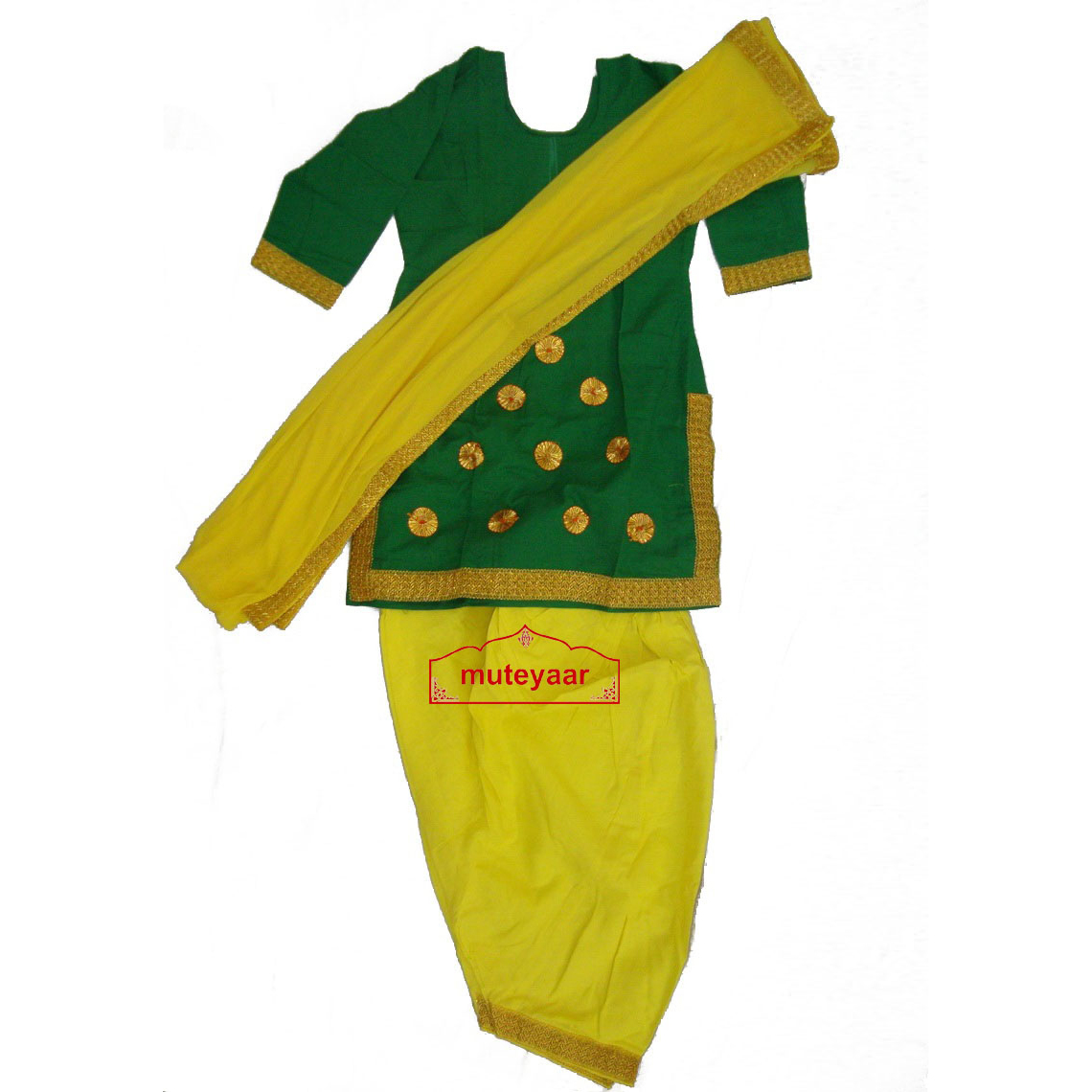 Yellow green custom made GIDDHA Costume outfit suit dress 1