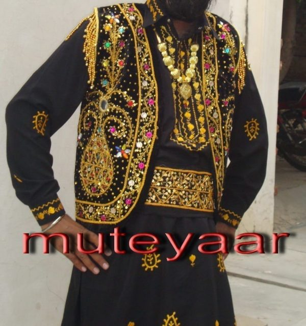 Punjabi Bhangra dance Costume / outfit - ready to wear