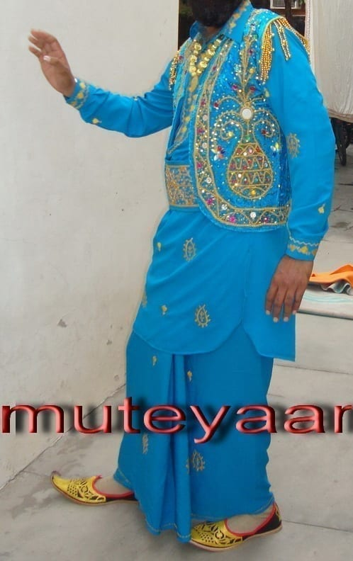 Punjabi Bhangra dance Costume / outfit - ready to wear 2