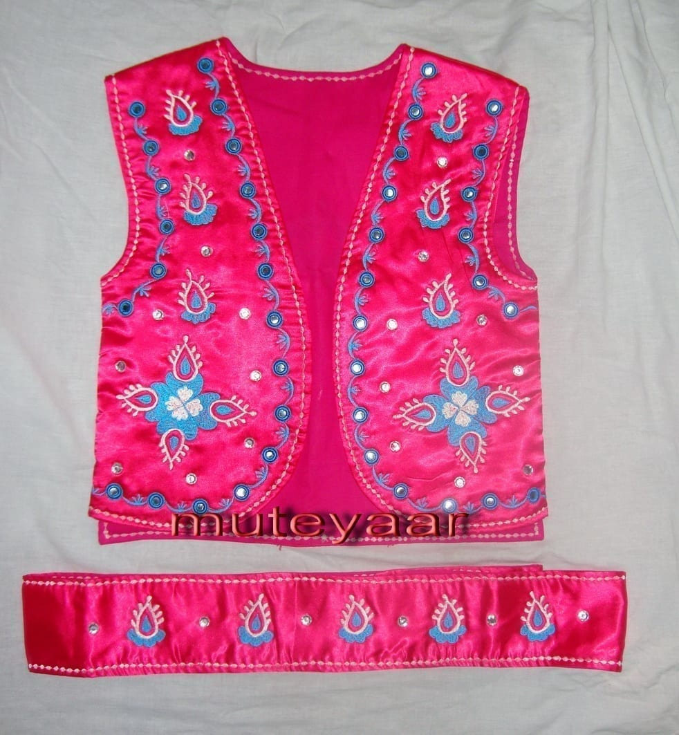 Magenta / Cream embroidered Bhangra dance dress outfit costume 2