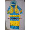 Firozi / yellow embroidered Bhangra dance dress outfit costume