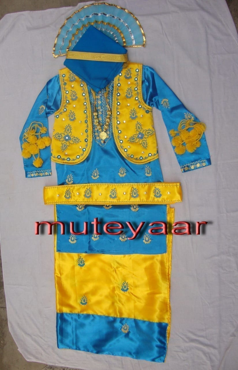 Firozi / yellow embroidered Bhangra dance dress outfit costume 1