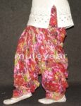 Limited Edition Printed 100%  Pure Cotton Patiala Salwar PPS79
