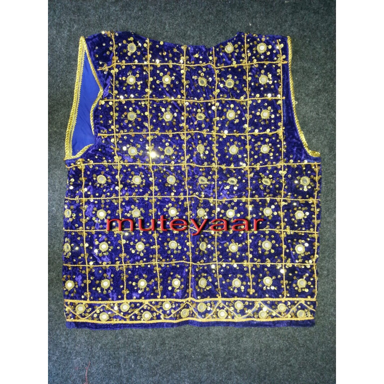 Jaal Embroidered BLUE vest for Bhangra dance costume  / outfit