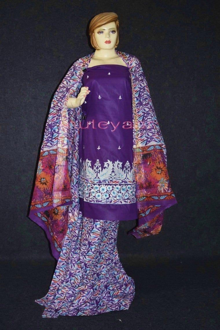 Pure Cotton FULL Patiala Salwar embr  Suit Cotton Dupatta RM299 1