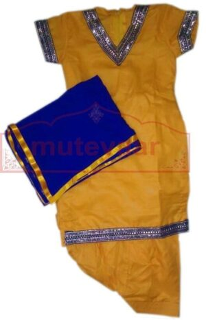 Yellow colour Designer Punjabi Patiala salwar Kids Suit DS002