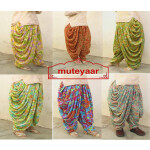 Printed Dhoti Salwars Wholesale Lot of 25