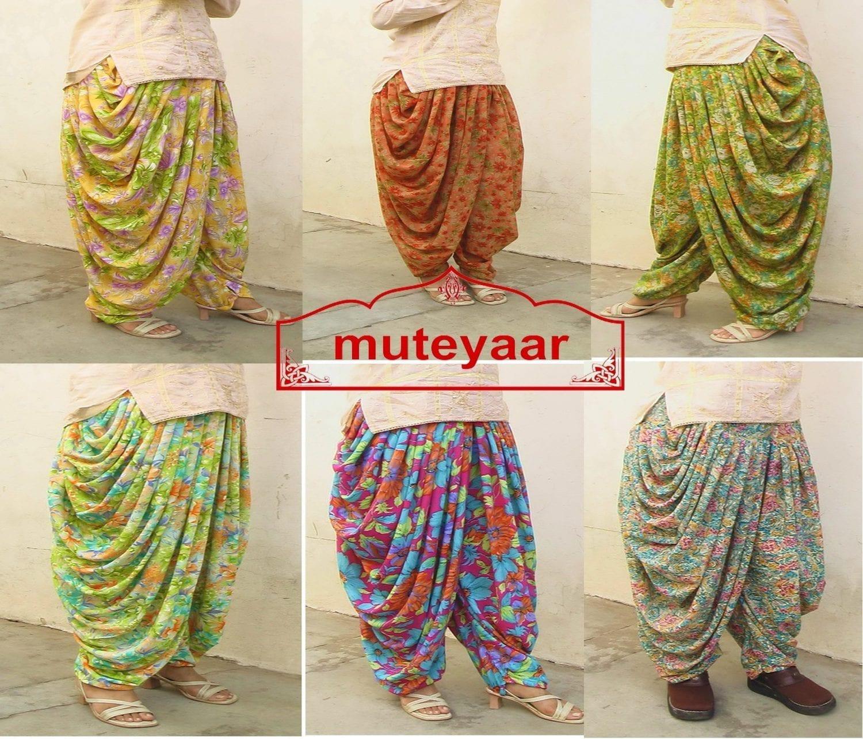 Printed Dhoti Salwars Wholesale Lot of 25 1