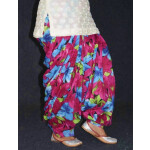 Printed Full Patiala Salwar Limited Edition 100% Pure Cotton Shalwar PPS243