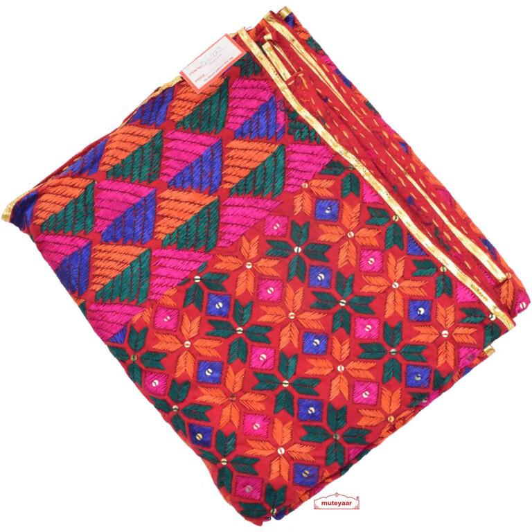 Hand Phulkari Cotton Bagh Dupatta D0923