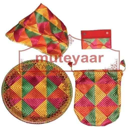 Punjabi Wedding Shagan Set of Thaal, Rumaal, Thaili & Lifafa 1