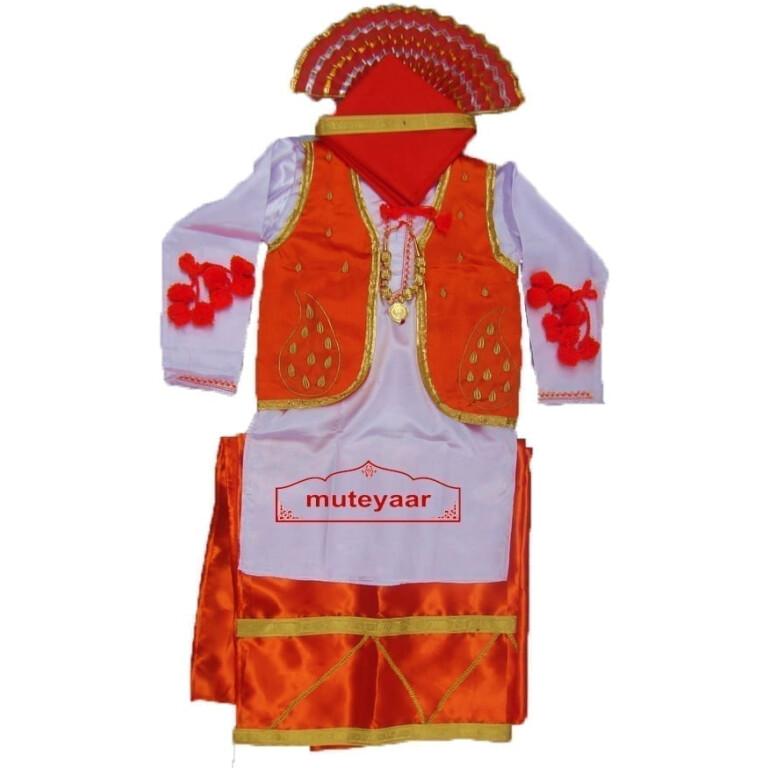 Orange White Bhangra dance Costume / outfit dress