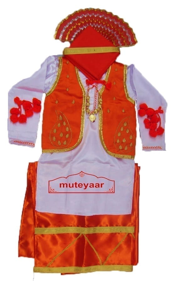 Orange White Bhangra dance Costume / outfit dress 1