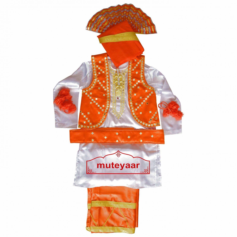 Diagonal Mirrors Work Bhangra Dance Dress Outfit Costume Attire 1