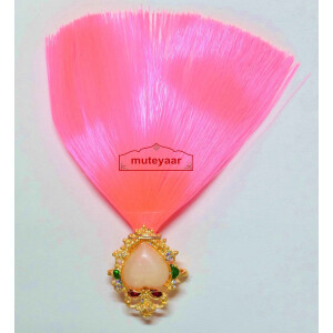 Pink Kalgi for Bridegroom for a traditional Punjabi Wedding Ceremony KL006