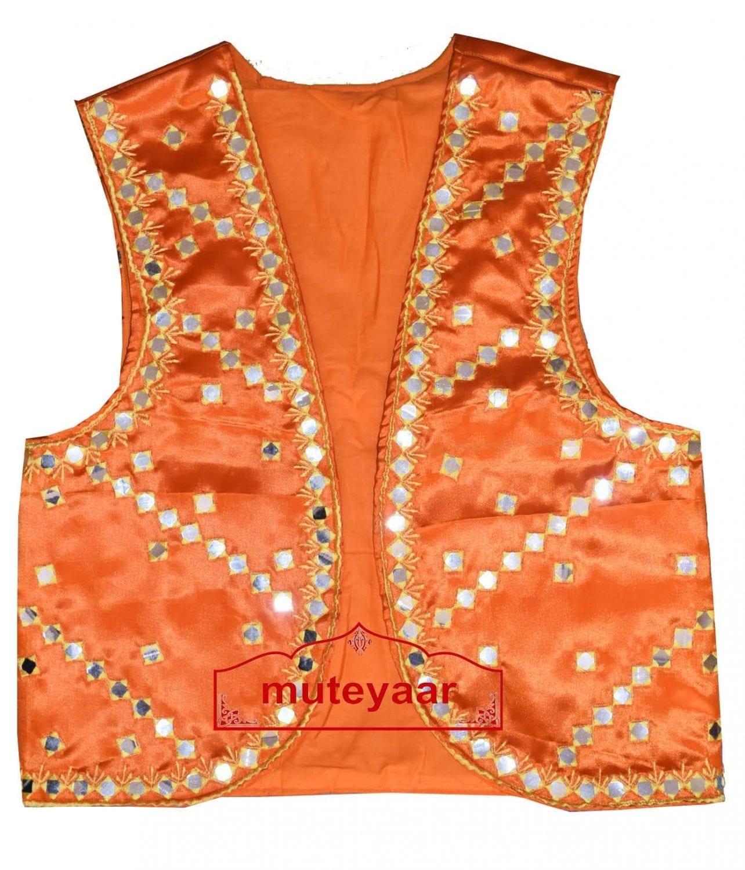 Diagonal Mirrors Work Bhangra Dance Dress Outfit Costume Attire 2
