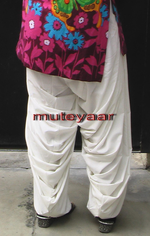 Patiala Salwar Ready to Wear - Buy Online from Patiala City !! 5