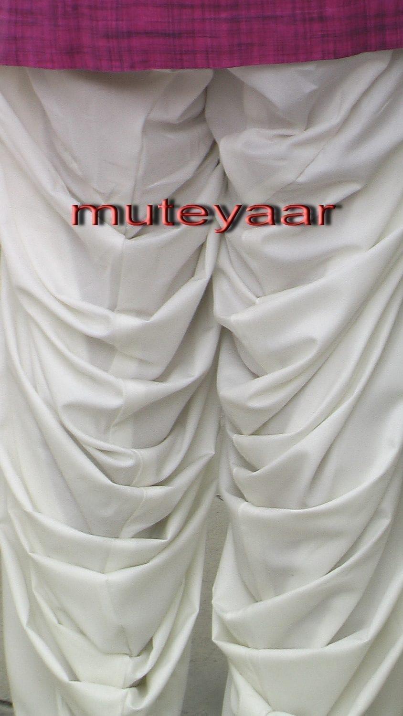 Patiala Salwar Ready to Wear - Buy Online from Patiala City !! 8