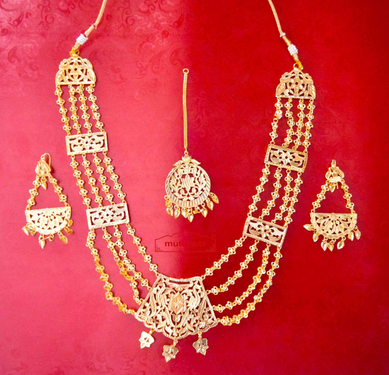 Maharani Haar Giddha Jewelery Set of Necklace + Earrings + Tikka 1