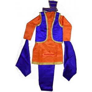 Kids Bhangra Costume Outfit Fancy Dress custom made