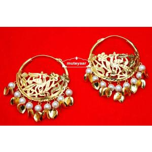 Handmade Morni Earrings 24 ct. Gold Plated Punjabi Traditional J0409