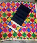 MC Bagh Plain Phulkari Suits Wholesale 10 Salwar Kameez Dupatta Sets