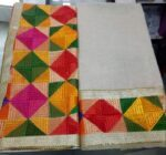 MC Bagh Plain Phulkari Suits Wholesale 10 Salwar Kameez Dupatta Sets