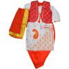 Orange White Diagonal Ambi Embroidery Bhangra Costume outfit dance dress OWDA