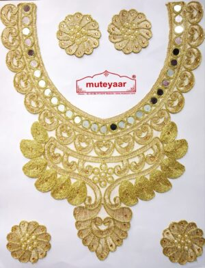 Golden Zari Neck Patch with Mirror Work for Kurti MT0029