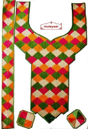 Embroidered Neck Pattern Motif  Patch for Kurti , kameez, Jumper  MT008