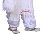 Lace Work Patiala Salwar Dupatta Set from Patiala City