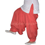 100% PURE COTTON GAJRI PATIALA SALWAR from Patiala city !!