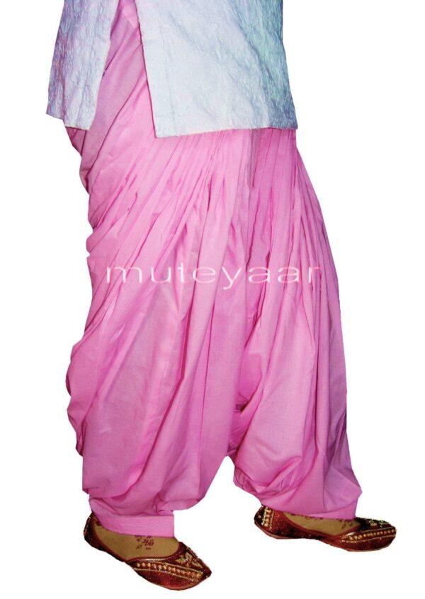 100% PURE COTTON PINK PATIALA  PANTS from Patiyala city !!