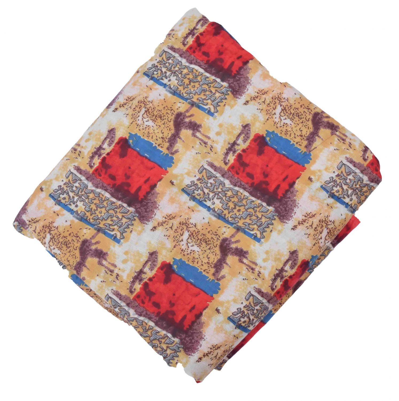 Cream multicolour allover print Pure cotton fabric PC434 1