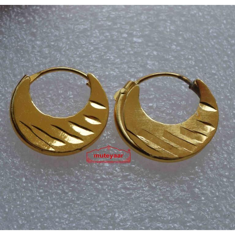Small Golden Bali for Boys & Girls J0512
