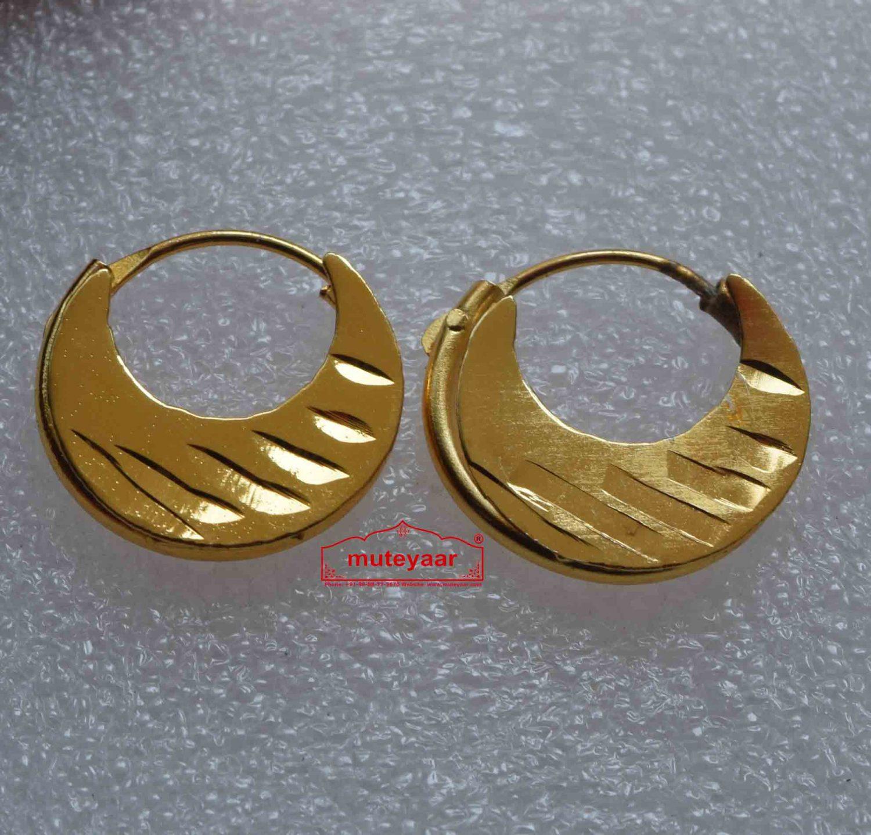 Small Unisex Golden Bali for Boys & Girls J0512 (Half Inch Diameter) 1