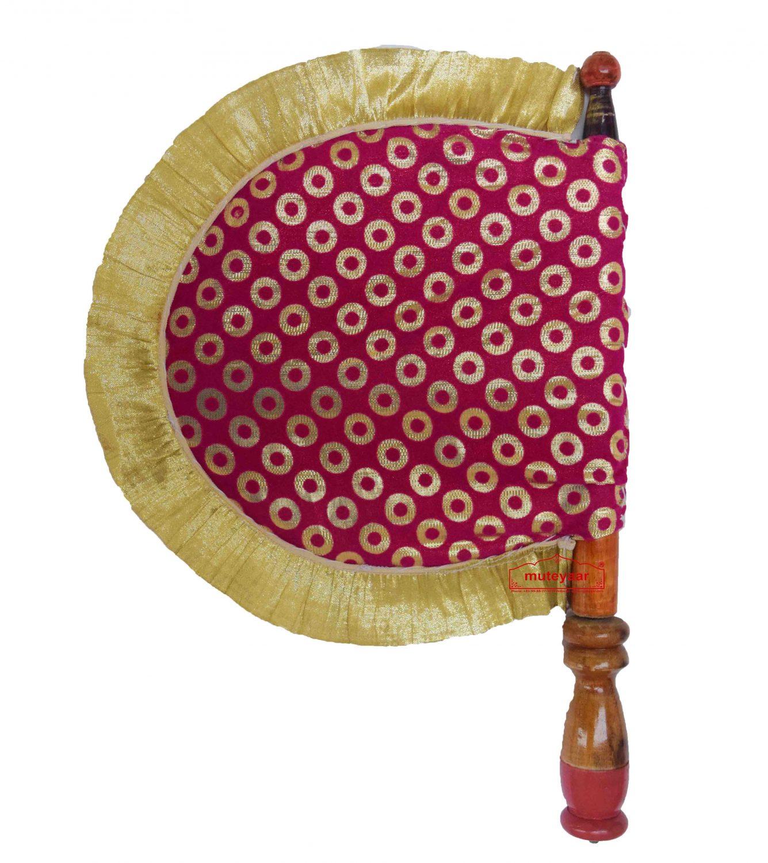 Punjabi Pakhi Hand Fan T0252 1