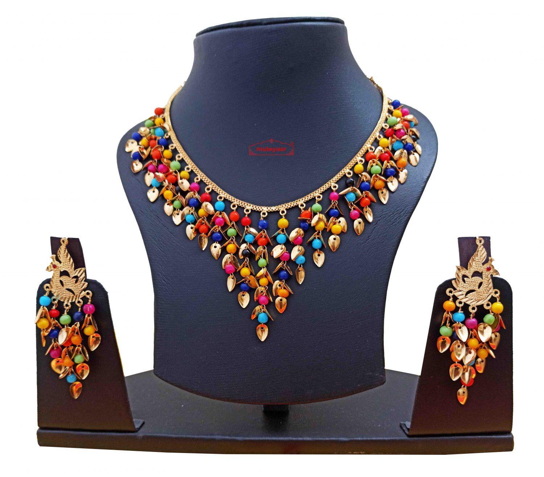 Multicolour Chain Set J0522 1