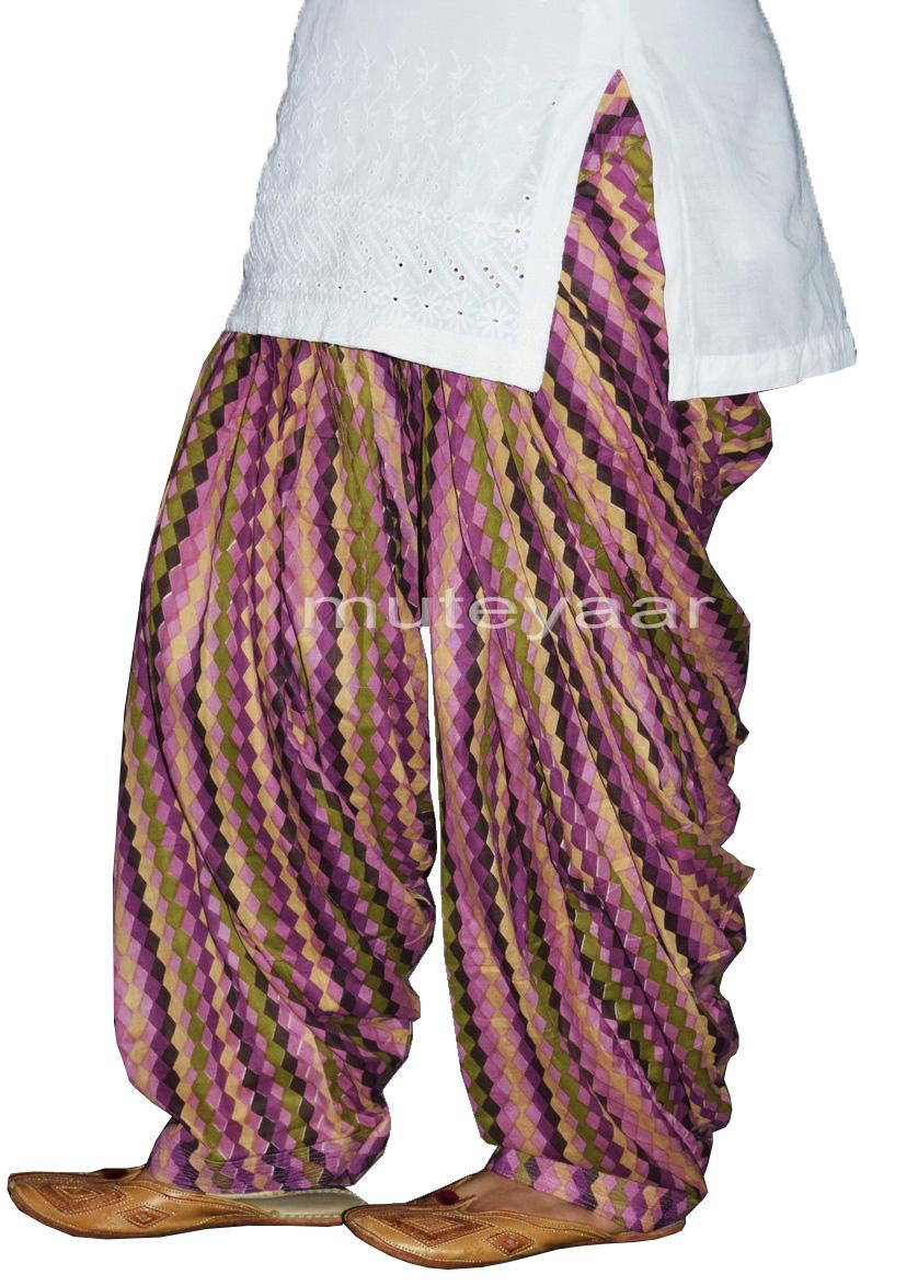 Printed 100% Pure Cotton Full Patiala Salwar PPS154 1