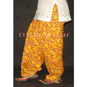 Yellow Bandhni Print Cotton Patiala Salwar PPS88