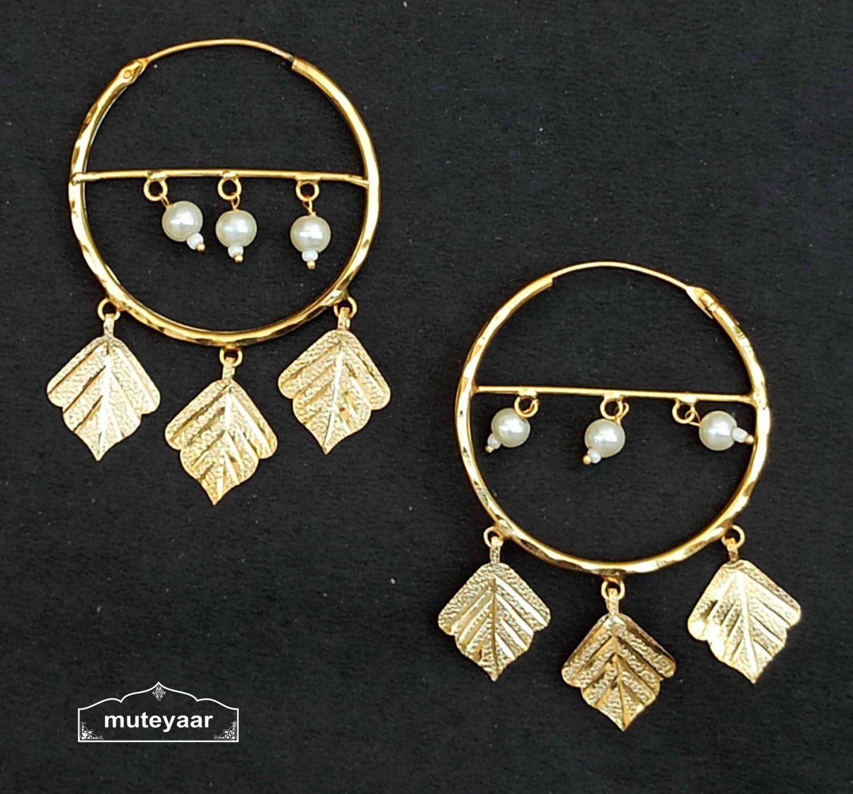 Golden Pipal Patti Bali Earrings J0534 1