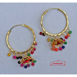 Multicolour Earrings Punjabi Bali J0543