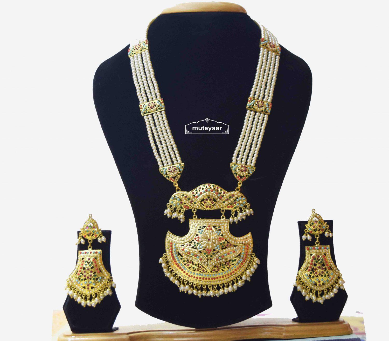 Long Jadau Necklace Set Ranihaar Gold Plated Jewellery J4001 1