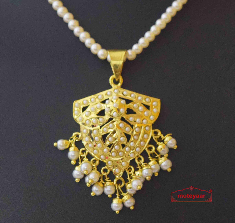 Gold Plated Jadau Locket Set with White Beads J4017 2