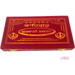 Double Space Box for Gutka Sahib Holy Book