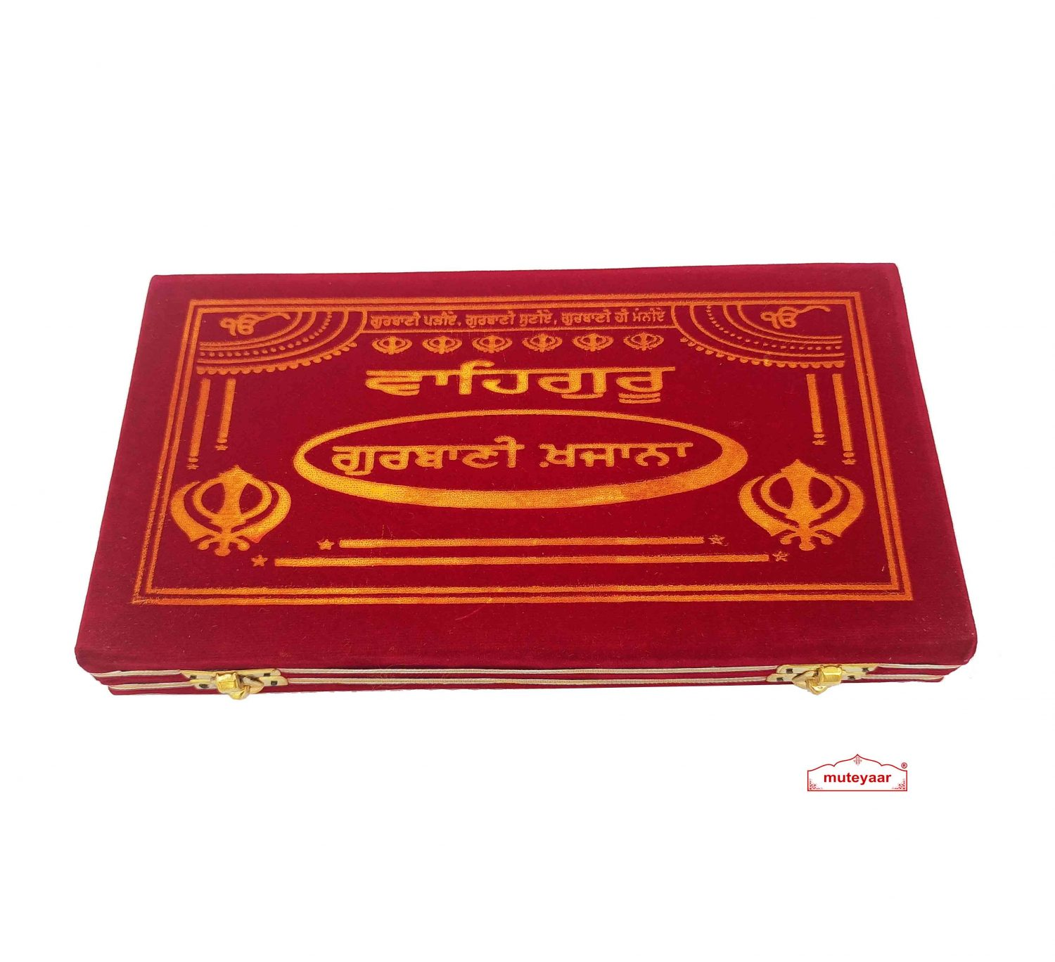 Double Space Box for Gutka Sahib Holy Book 1
