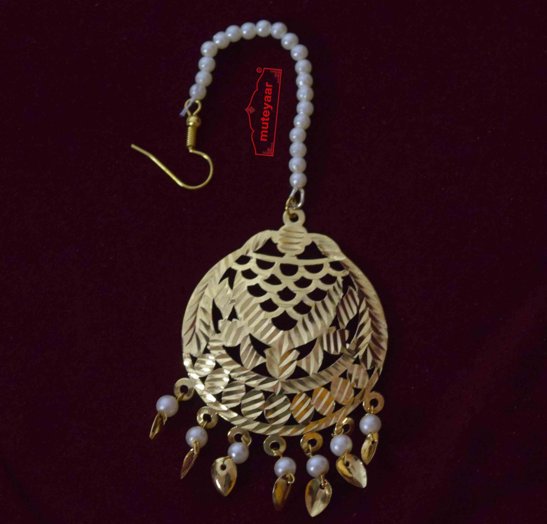 Tikka with Cut Jali Design J0568 1