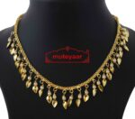 Chain with White Beads & Golden Leaves J0591